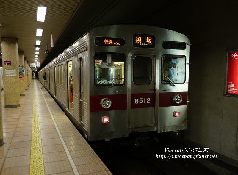 長野電鐵往須坂