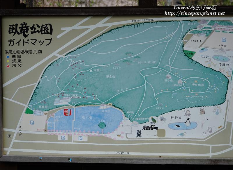 臥龍公園地圖