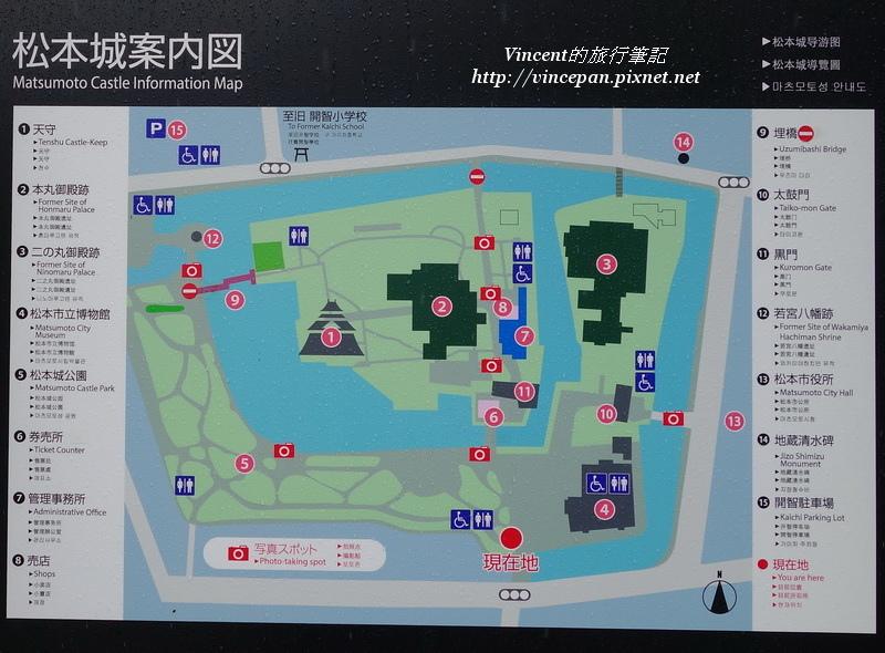 松本城地圖