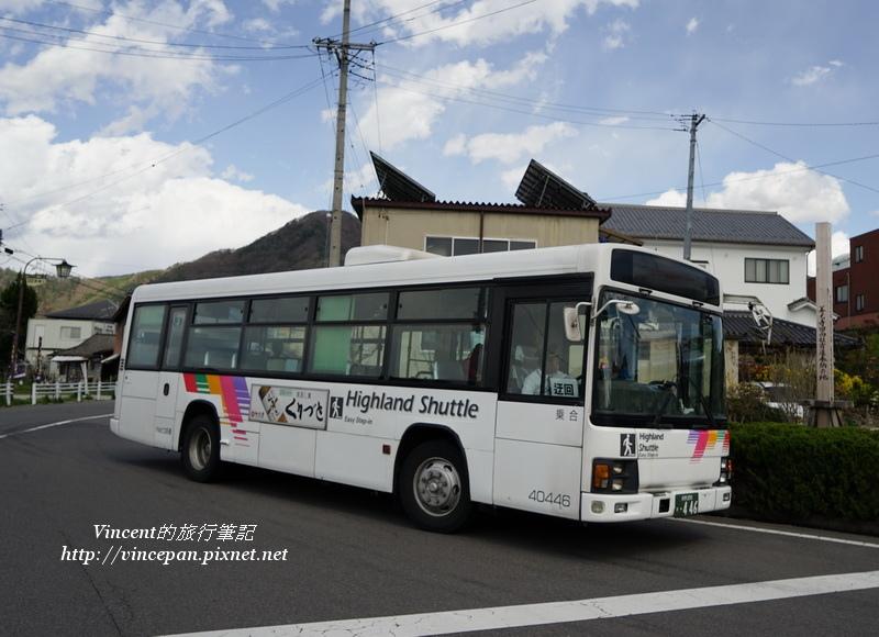 往松代的巴士