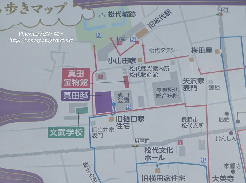 松代觀光地圖