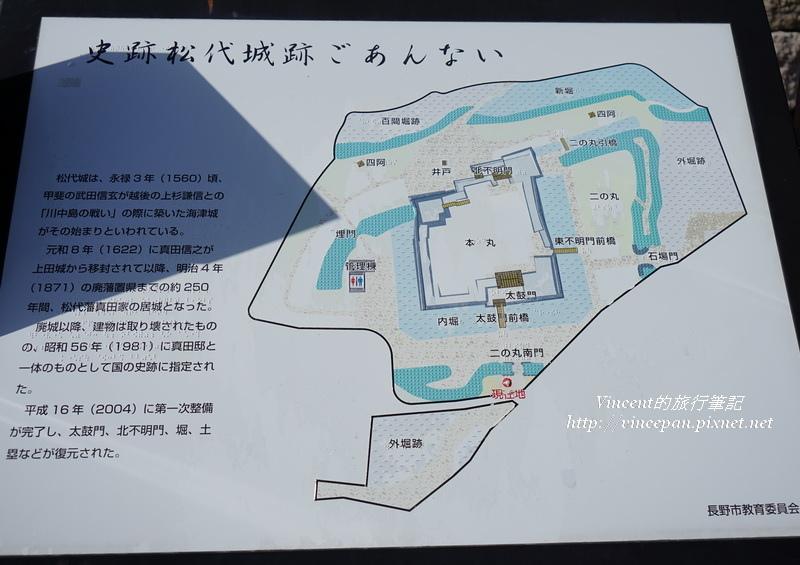 松代城跡地圖