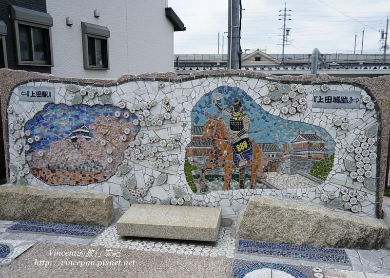 上田城跡公園指標