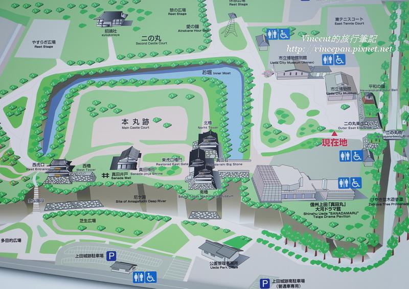 上田城跡公園地圖