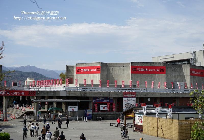 上田真田丸大河劇館