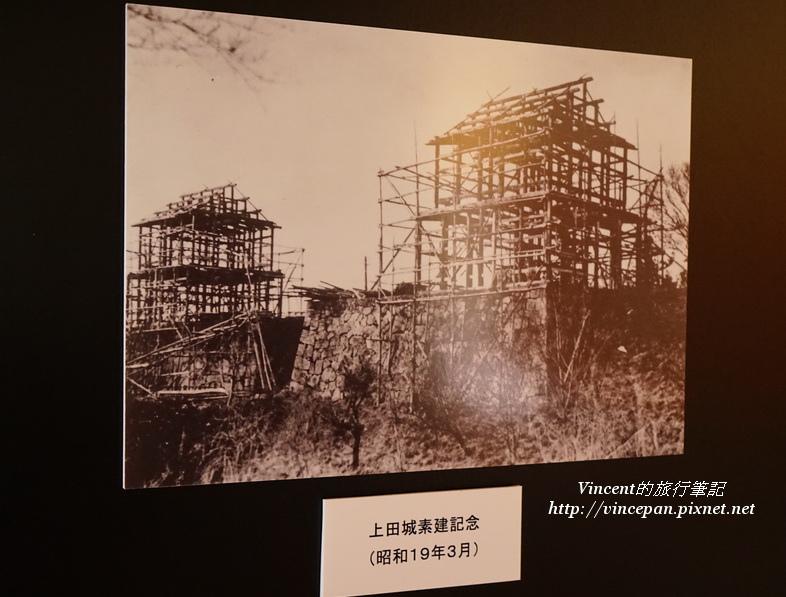 上田城重建紀念