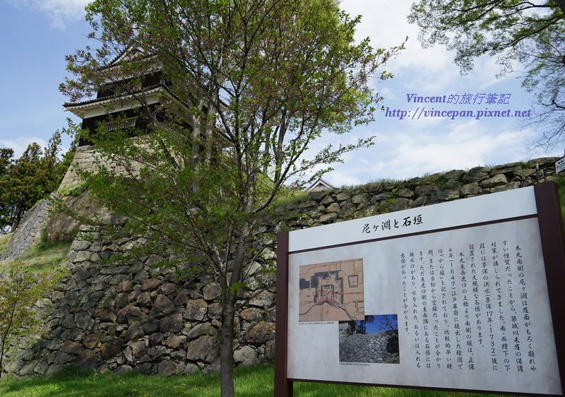 尼ヶ淵石垣