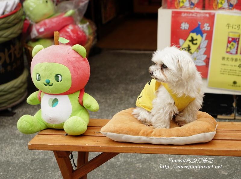 吉祥物與狗狗