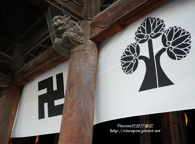 善光寺標誌