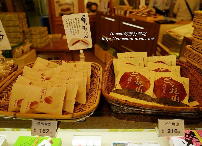 竹風堂栗菓子