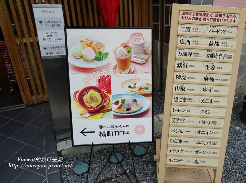 横町カフェ-招牌