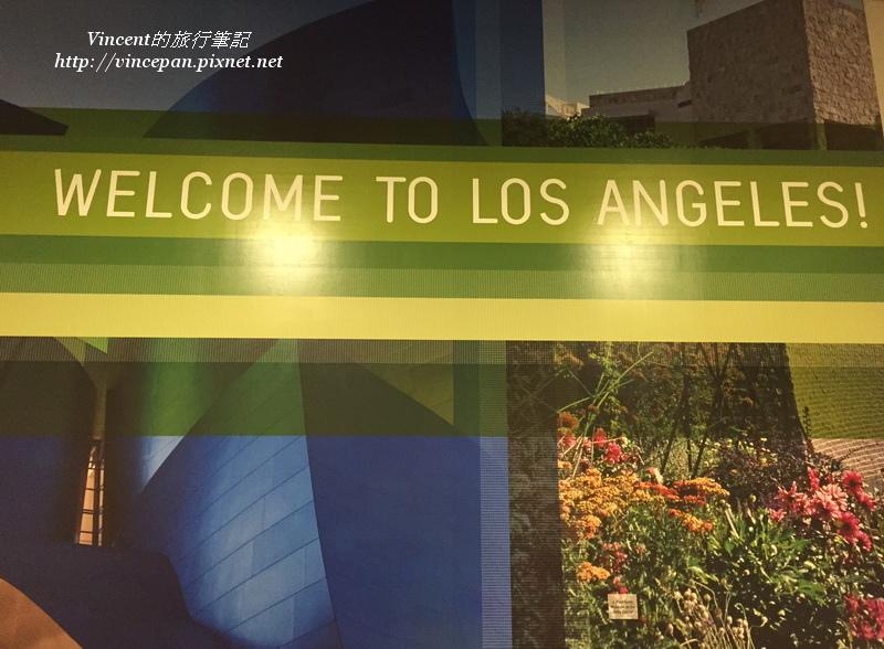 歡迎來到洛杉磯