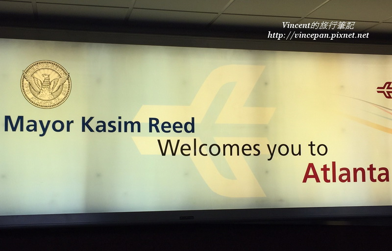 歡迎來到亞特蘭大