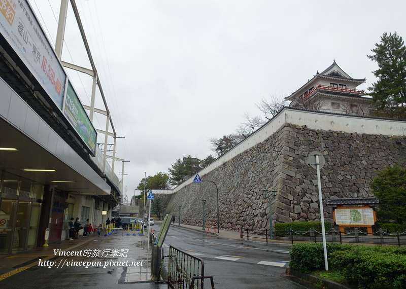福山城 車站