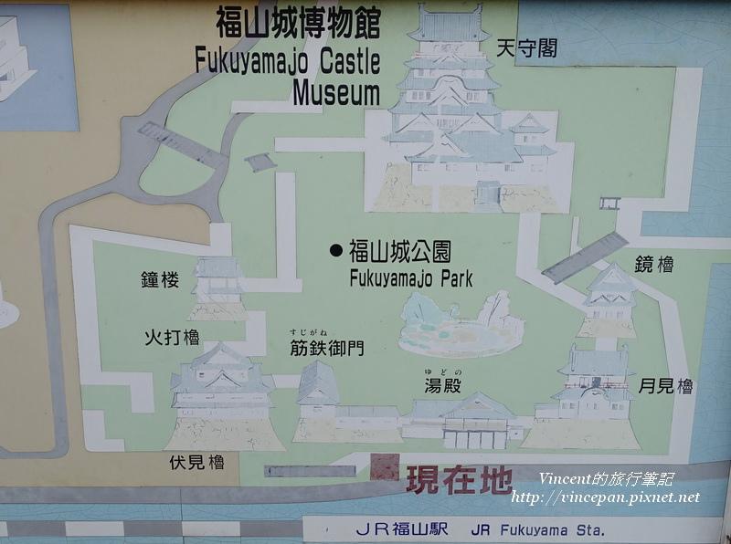 福山城平面圖