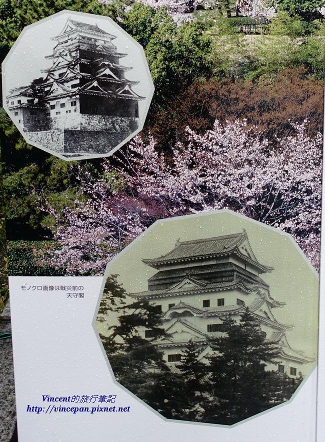 福山城國寶天守 戰前
