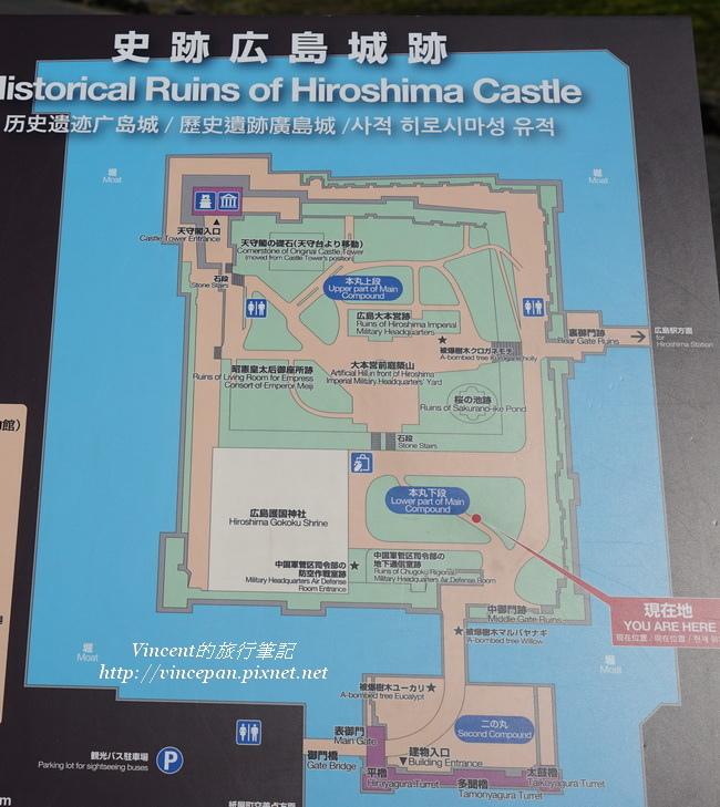 廣島城平面圖