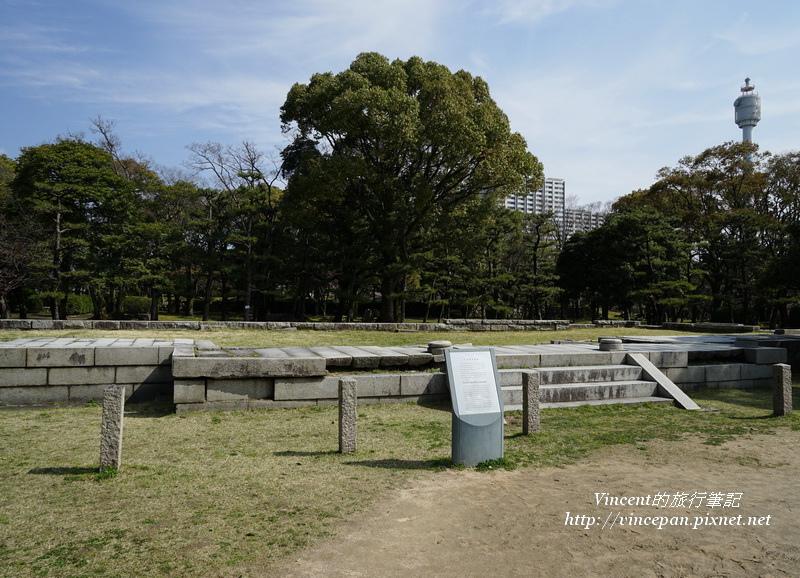 廣島大本營遺跡