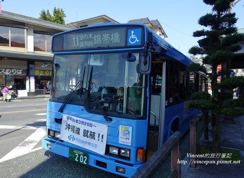 往錦帶橋的巴士