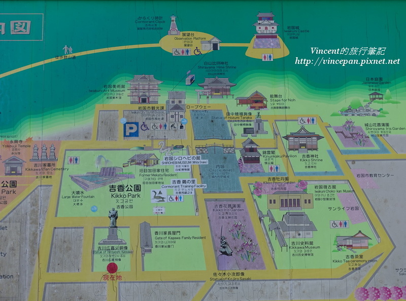 吉香公園地圖