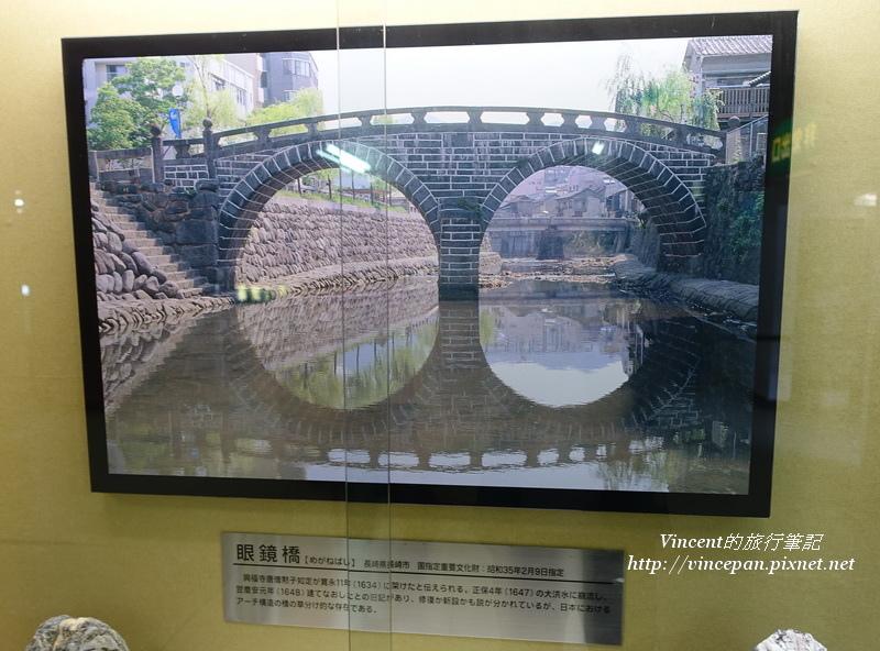 長崎的「眼鏡橋」