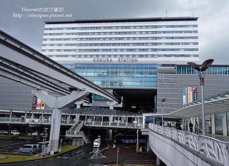 小倉車站大樓