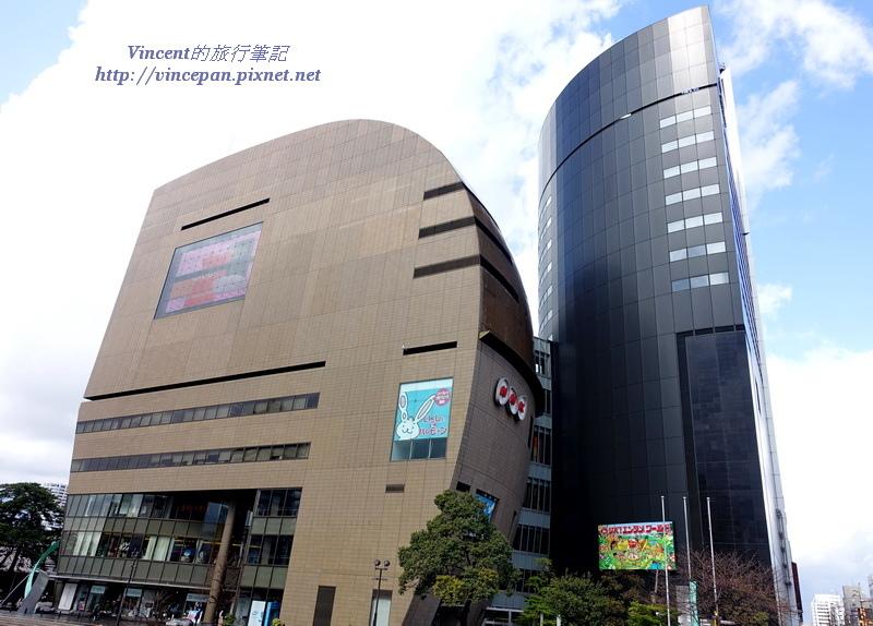 NHK九州放送局