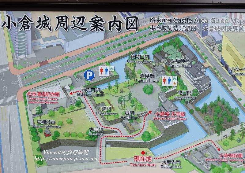 小倉城周邊地圖