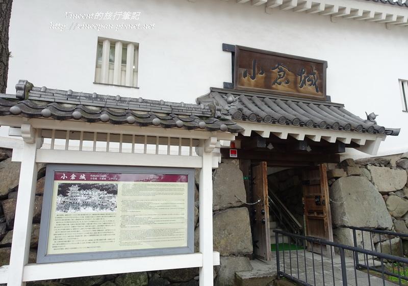 小倉城天守入口
