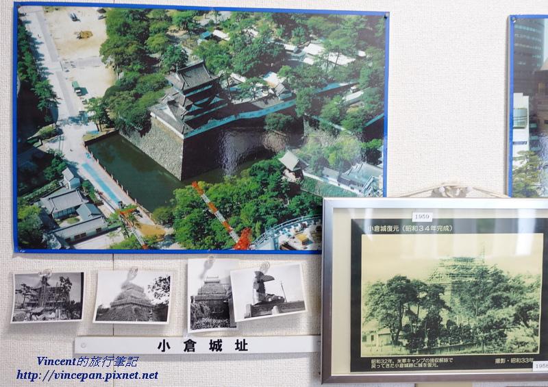 小倉城址照片