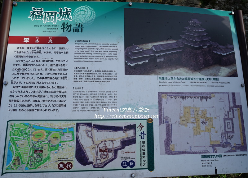 福岡城天守閣想像圖