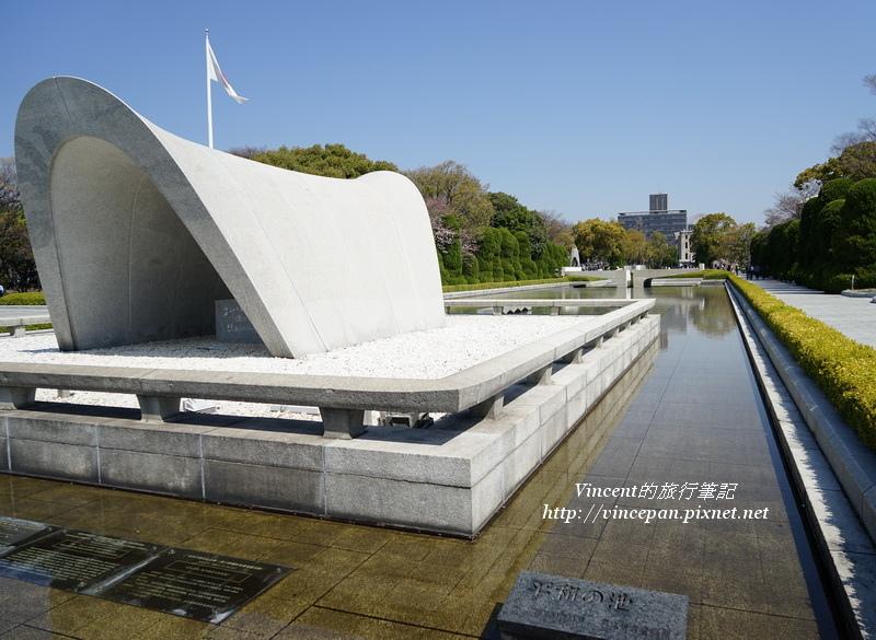 原子彈慰靈碑