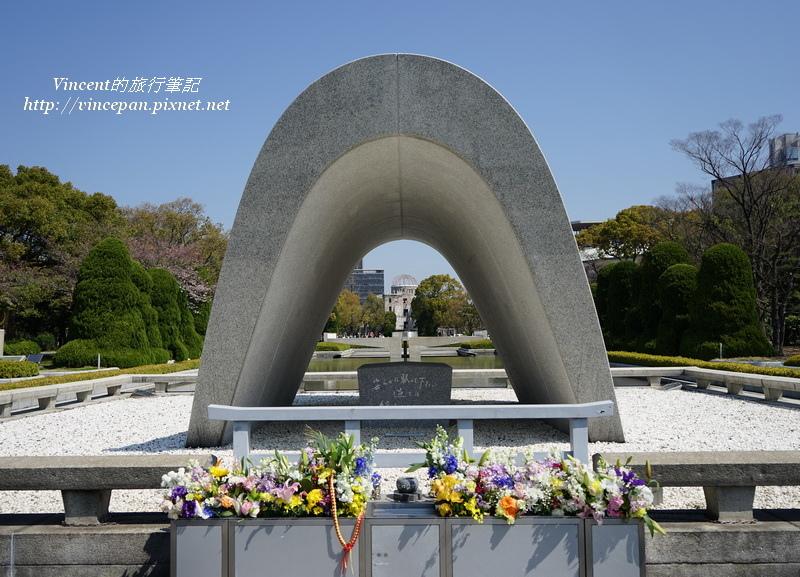 平和紀念館