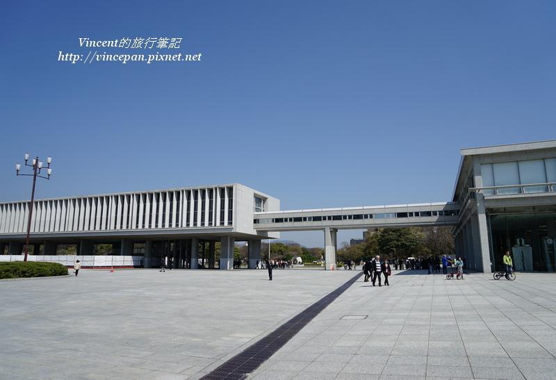 和平記念資料館