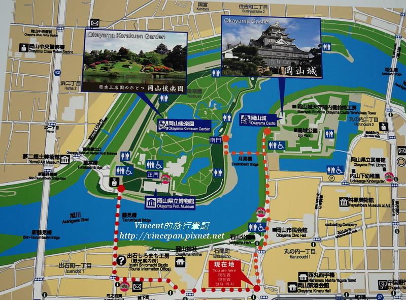 岡山城公園