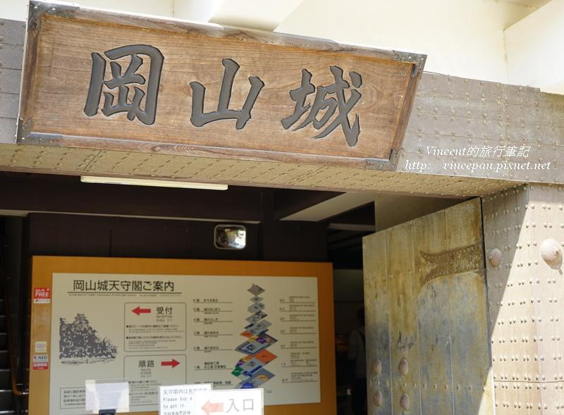 岡山城天守入口