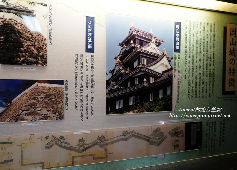 岡山城特徵