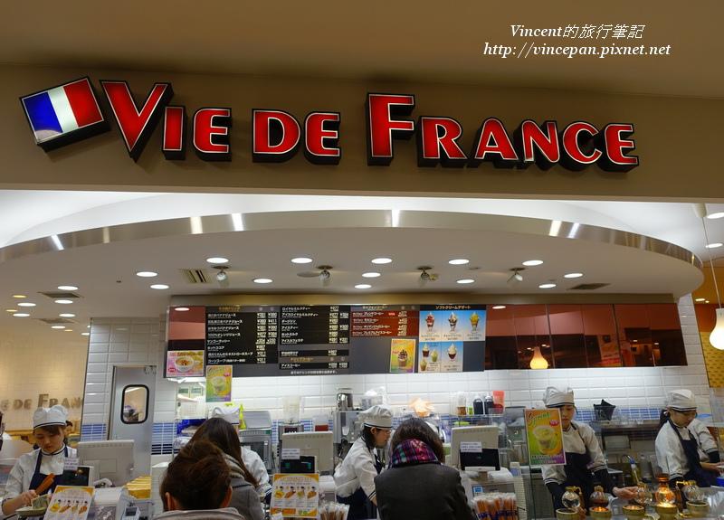 VIE DE FRANCE 岡山