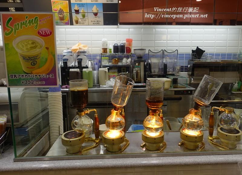 VIE DE FRANCE 現煮咖啡