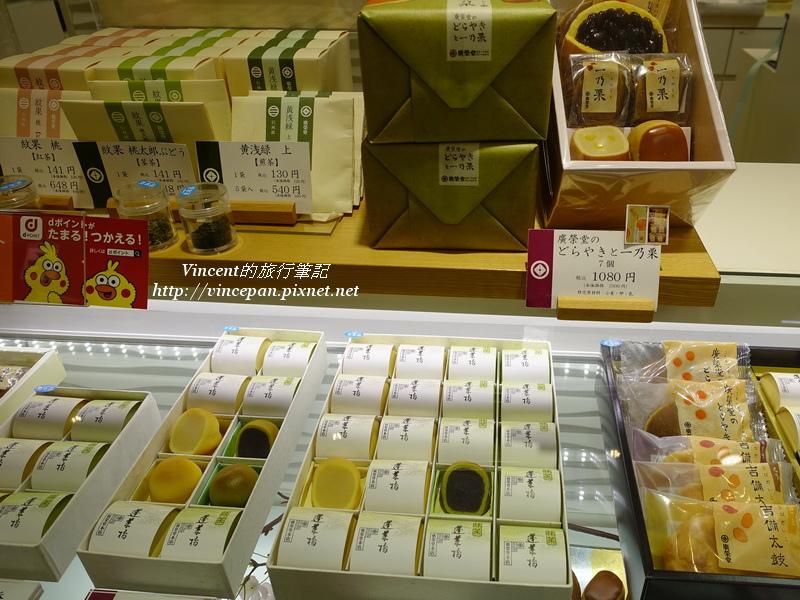 廣榮堂禮盒