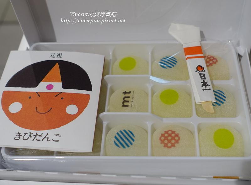 廣榮堂 吉備糰子 mt內裝