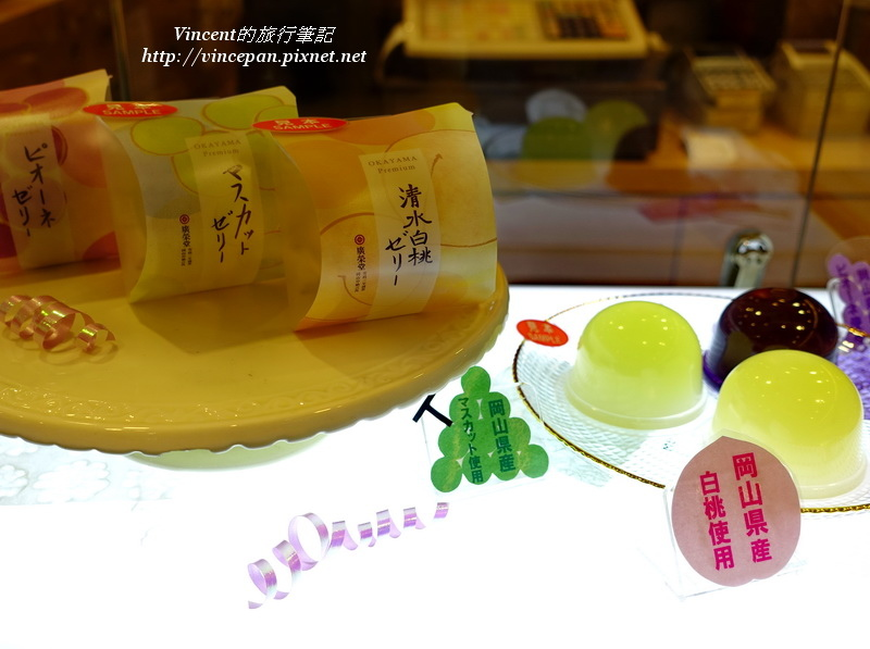 岡山水果名產