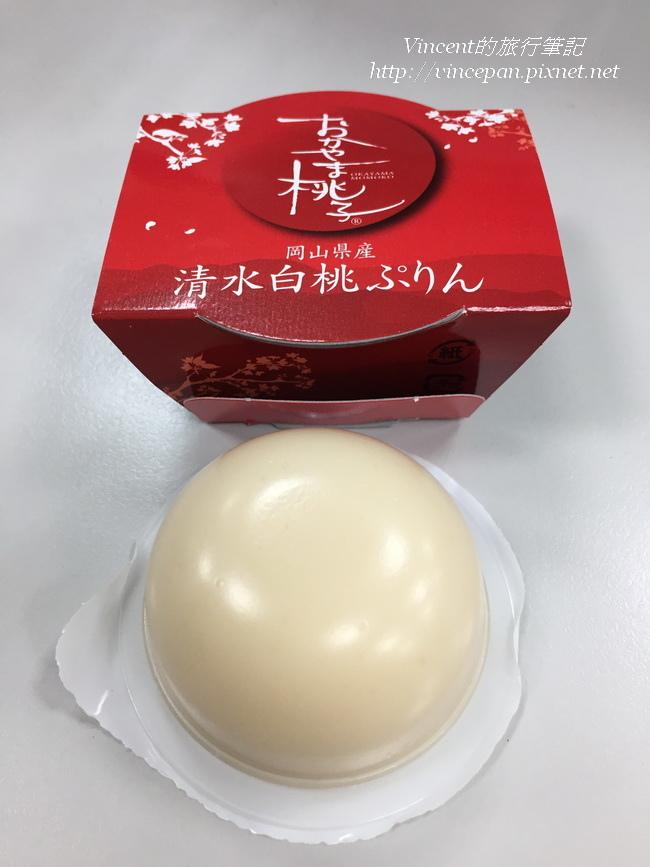 清水白桃布丁1