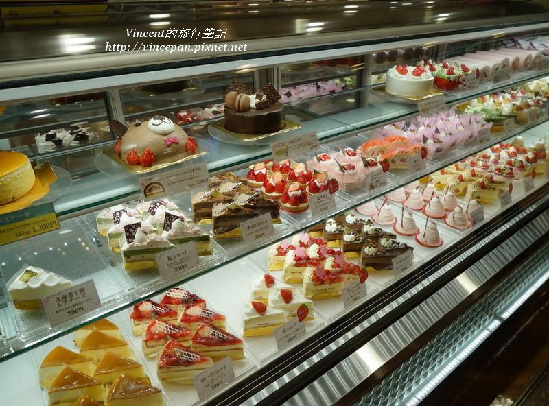 HAKUJUJI蛋糕櫃
