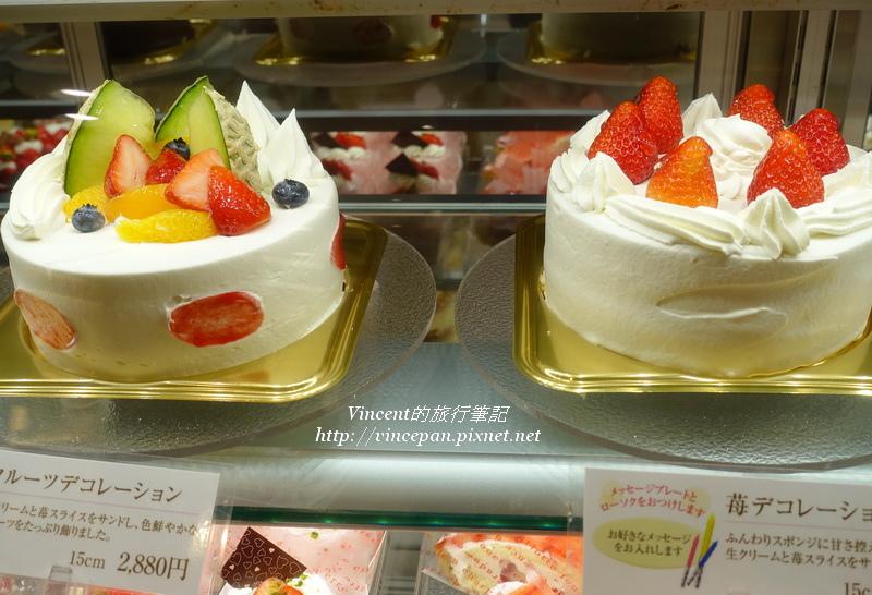 HAKUJUJI水果蛋糕