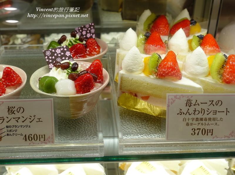 HAKUJUJI水果蛋糕2
