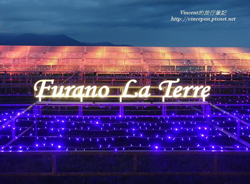 Spa & Hotel Resort. Furano La Terre 燈飾