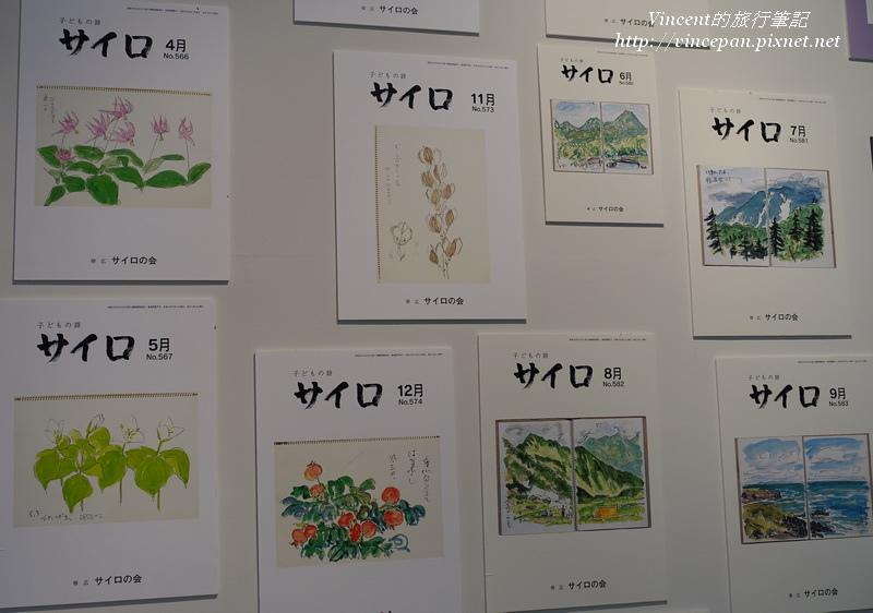 筒倉(Sairo)五十週年紀念館