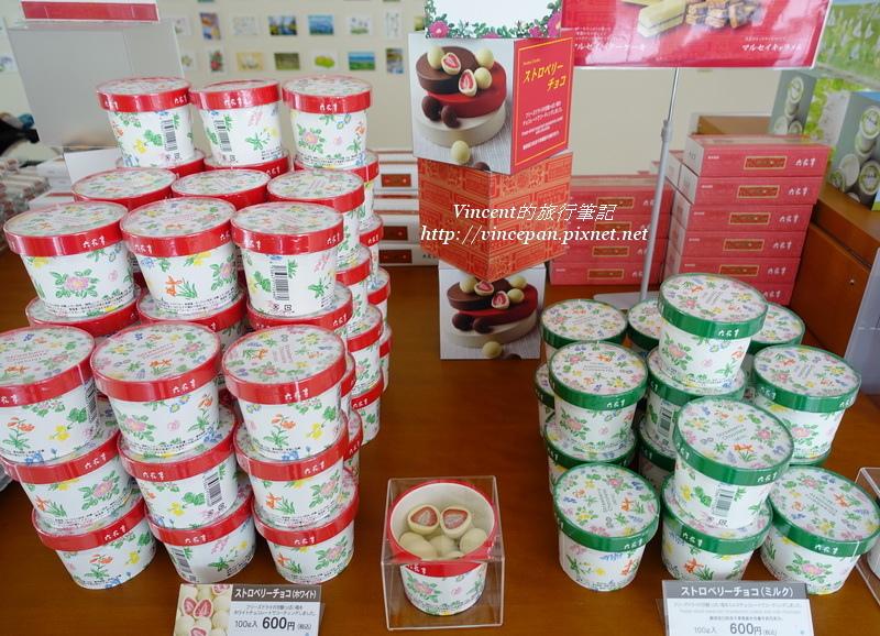六花亭草莓巧克力