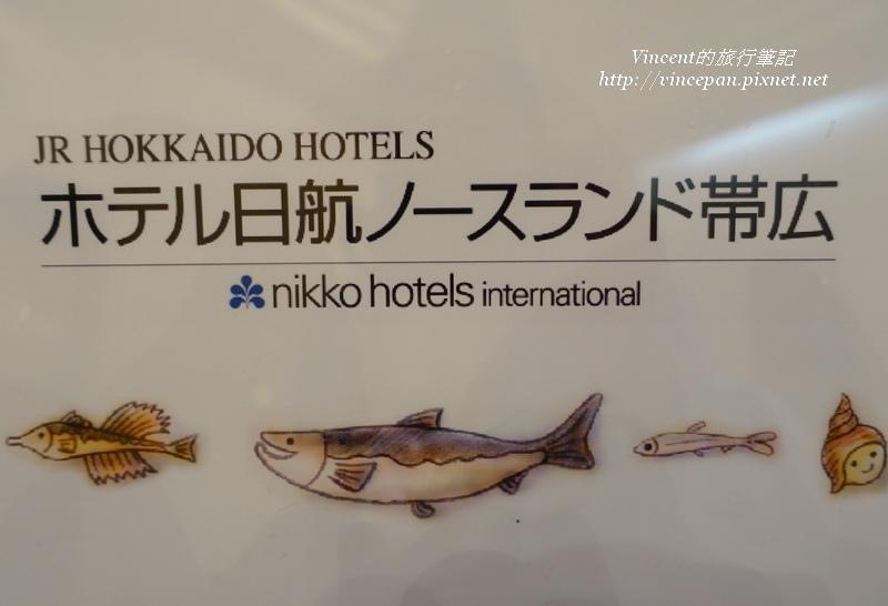 Hotel Nikko Northland Obihiro 圖案